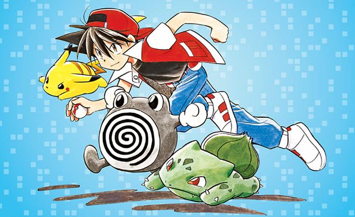 El Manga Pokémon llega oficialmente en formato digital