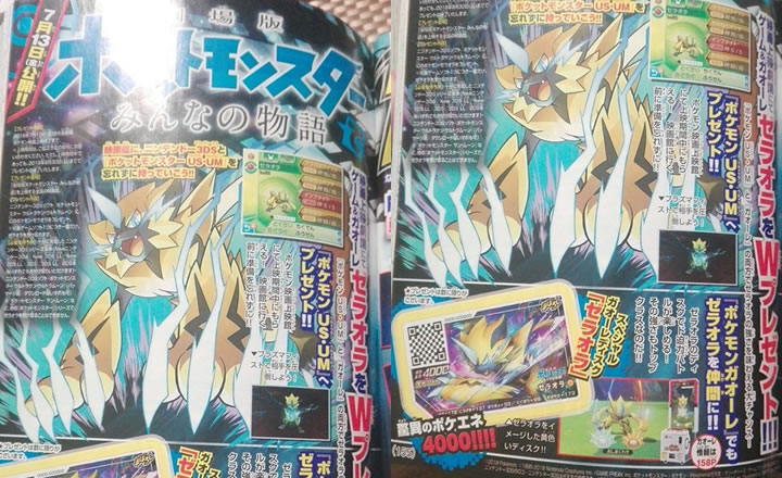 CoroCoro publicó detalles sobre la distribución de Zeraora en Japón