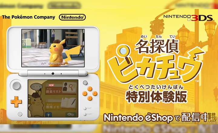 La demo de Detective Pikachu ya disponible en la eShop de Japón