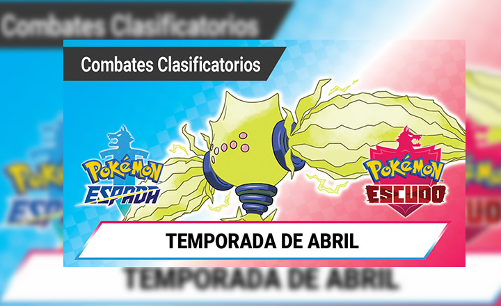 Ya comenzó la temporada de Combates Clasificatorios de abril de Pokémon Espada y Escudo