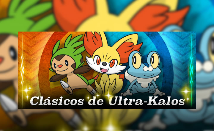 Anunciado el Torneo en Línea Clásicos de Ultra-Kalos de Pokémon Global Link