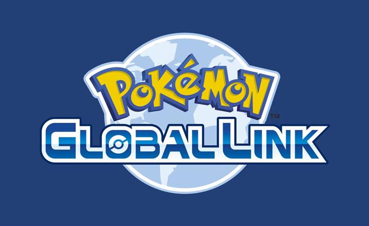 Pokémon Global Link dejará de funcionar a finales de febrero