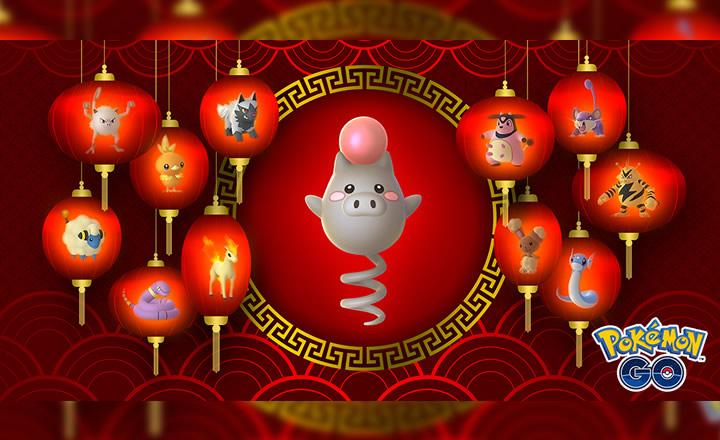 Pokémon GO celebra la llegada del Año Nuevo Lunar con un evento especial
