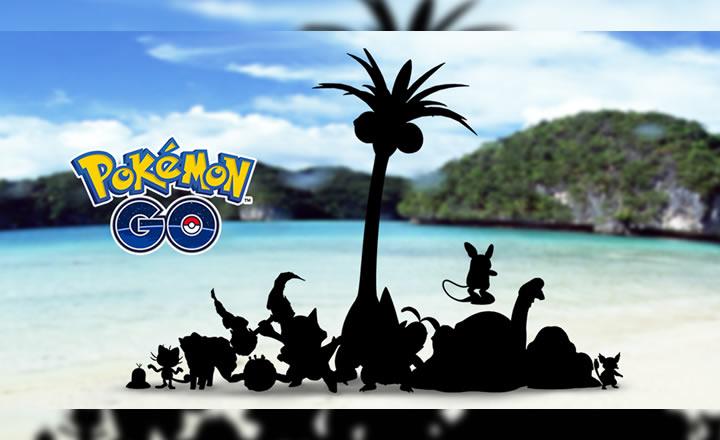 Las formas de Alola de los Pokémon de Kanto pronto llegarán a Pokémon GO