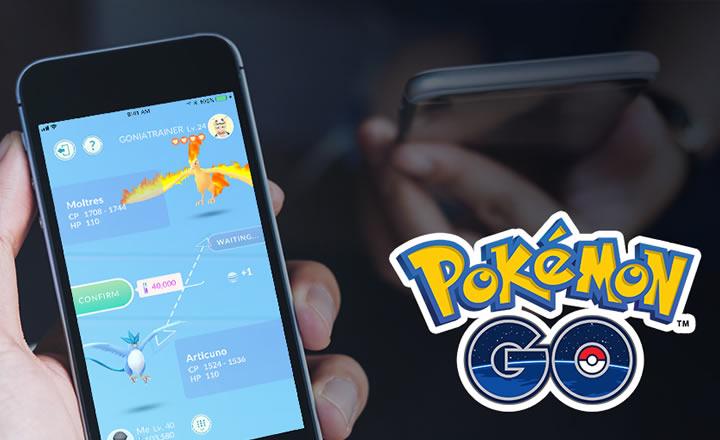 Finalmente llegan los intercambios a Pokémon GO