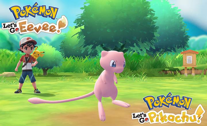 Resumen de las novedades sobre Pokémon Let's Go Pikachu y Eevee presentadas en el E3 2018