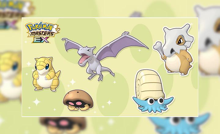 Consigue a Omanyte y Cubone en Pokémon Masters EX