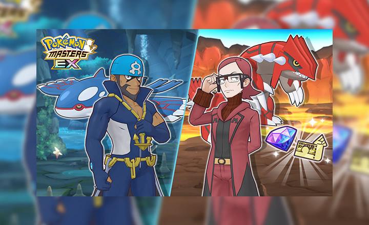 Enfréntate a Kyogre y Groudon en un nuevo evento de Pokémon Masters EX