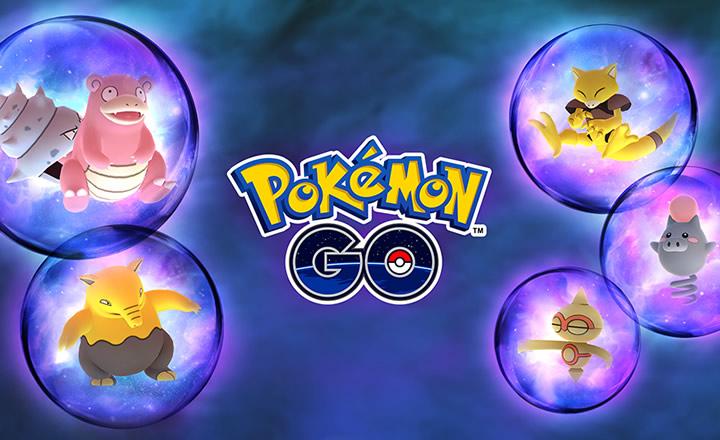 Este Octubre llega el evento Psicoespectáculo de Pokémon GO