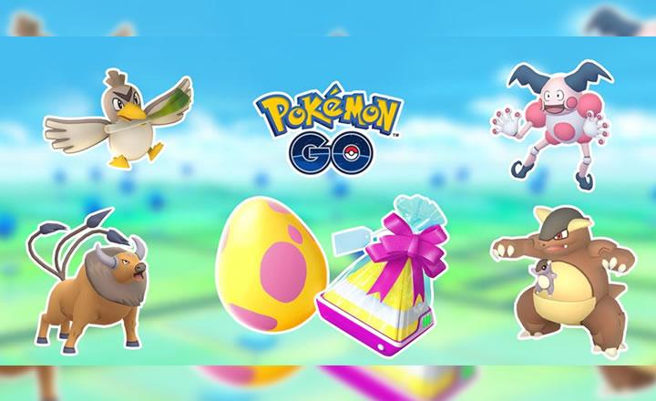 Ya comenzó la segunda parte del evento Ultrabonus de Pokémon GO