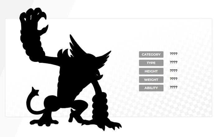 La silueta del nuevo Pokémon singular es presentada de manera oficial