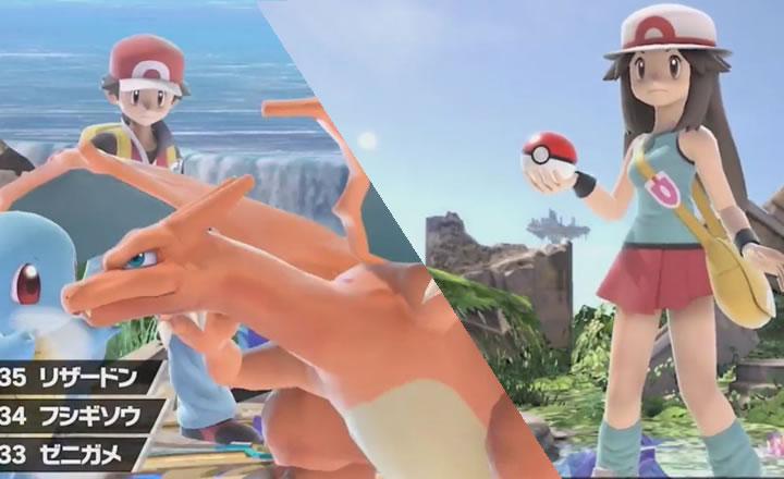 E3 2018: Anunciado Super Smash Bros. Ultimate, con abundante presencia Pokémon