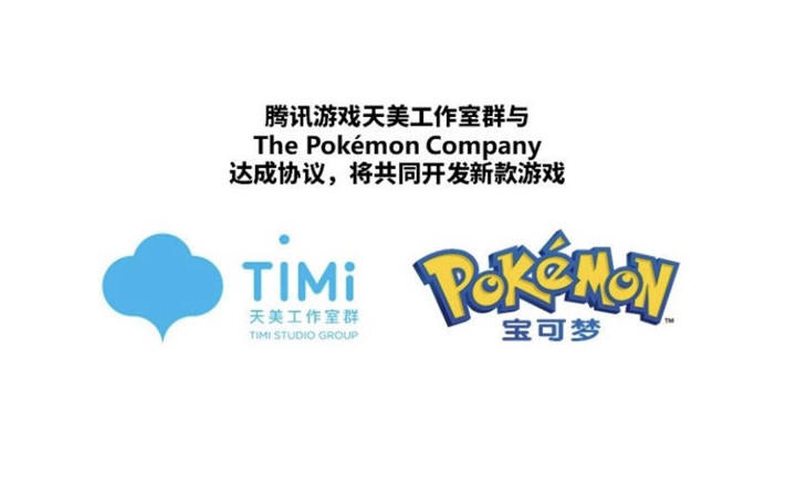 Anunciado el desarrollo de un nuevo juego Pokémon por TiMi Studio Group